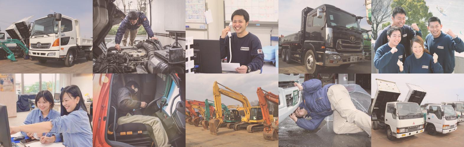 商用車の買取専門店で創業20年信頼と実績のトラックファイブ