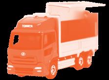 トラックの買取実績 | アルミウィングのZEAL TEST TEST