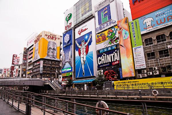トラック買い取り対応エリア | 大阪府